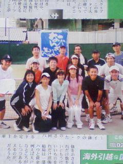 テニスカフェ!
